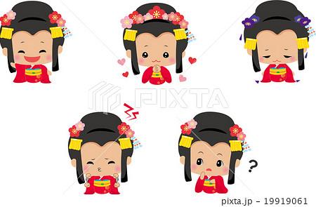 お姫様表情セットのイラスト素材 19919061 Pixta