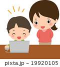 パソコンを使う男の子と母親 19920105