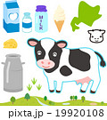 牛乳と牛、乳製品のセット 19920108