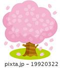 春 桜 桜の木のイラスト 19920322