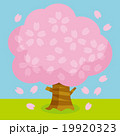 春 桜 桜の木のイラスト 19920323