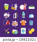 Cleaning icons set clean service 19921021
