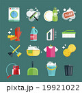 Cleaning icons set clean service 19921022