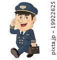 飛行機に乗るパイロット・操縦士のコミカルでかわいい人物イラスト | いわたまさよし 19922625