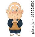 袈裟を着たお坊さん・坊主・僧侶・和尚のコミカルでかわいい人物イラスト | いわたまさよし 19922630