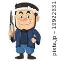 人物 キャラクター イラストのイラスト 19922631
