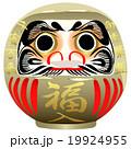 達磨 福入 縁起物のイラスト 19924955