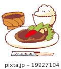 定食 ハンバーグ ベクターのイラスト 19927104