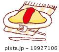 オムライス 19927106