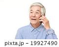 携帯電話 話す 喋るの写真 19927490