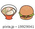 ラーメン&ハンバーガー 19929041