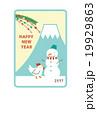 ニワトリと雪だるま 19929863