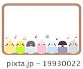 小鳥フレーム 19930022