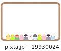 小鳥フレーム 19930024