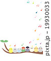 小鳥フレーム 19930033