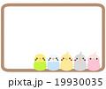 小鳥フレーム 19930035