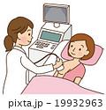 乳がん検診 医療 19932963