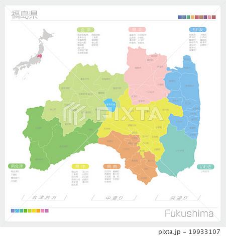 福島県の地図のイラスト素材 19933107 Pixta