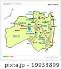 福島県のアクセス 19933899