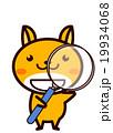 検索する動物シリーズ 19934068