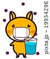 病気予防の動物シリーズ 19934296