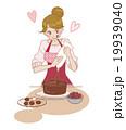 バレンタインクッキング(チョコレートケーキ) 19939040