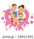 ハートと親子 19941485