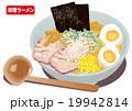 味噌ラーメン 19942814