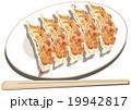 餃子 焼き餃子 中華料理のイラスト 19942817