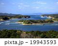 伊勢志摩 19943593