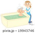 おじいさん入浴介護 19943746