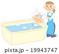 おばあさん入浴介護 19943747