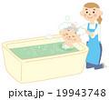 おばあさん入浴介護 19943748