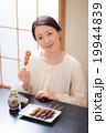 焼き鳥 女性 食べるの写真 19944839