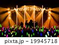 アイドルダンス_サイリウム 19945718