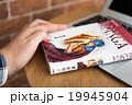コミックイメージ(オリジナルキャラ)(オリジナル漫画) 19945904