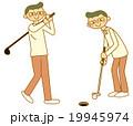 ゴルフ男性 19945974