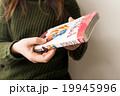 まんが・コミック 19945996