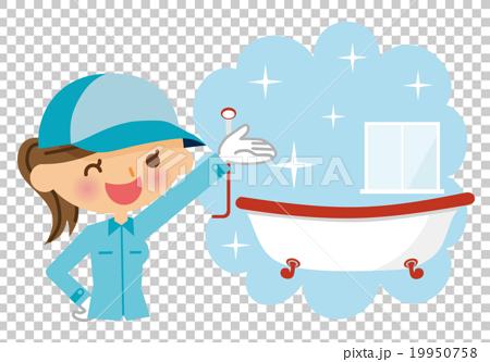 房屋清洗 清洁人员 微笑 19950758