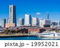 横浜 みなとみらい21 19952021