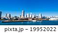 横浜 みなとみらい21 19952022
