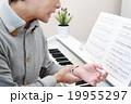 腱鞘炎 捻挫 ピアノ 楽器 音楽 (男性 オルガン チェンバロ MIDI シンセサイザー 鍵盤) 19955297