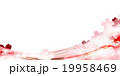 19958469