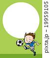 緑背景・サッカーをプレイする少年【テキストスペースあり】 19959105