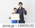 入賞 19959132