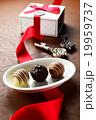 チョコレート 19959737