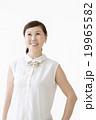 人物 日本人 女性の写真 19965582