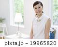 40代の日本人女性 19965820