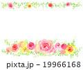 ばら 花 背景のイラスト 19966168