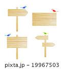 小鳥と立て看板 19967503